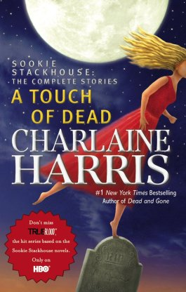 Charlaine Harris One Word Answer